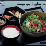 رژیم غذایی لاغری ژاپنی